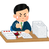 【悲報】川崎市職員さん「クッソ、仕事遅れてるのに上司のハンコ貰うために待たなアカン…せや!」→