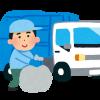 【衝撃】名古屋市の52歳男性、ゴミ収集車をトンデモ改造してしまうwwwwwwww(※リンク先に動画あり)