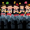 【マジかよ】少年院出身アイドル、重大発表!!!!!