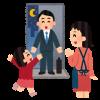【懐古】「昭和時代にサラリーマンをやりたかった」という投稿に対するネットの反応wwwwwwww