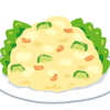 【悲報】ポテサラおじさん、惣菜屋のポップに完全論破されるwwwwwwww(画像あり)