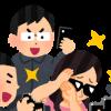 【悲報】綾瀬はるかにフライデー砲!!!!!!