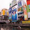 【悲報】埼玉出身ワイ、訳あって大阪に住んだ結果……