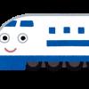 【驚愕】四国新幹線実現のために、ゆるキャラつくったよー!(画像あり)