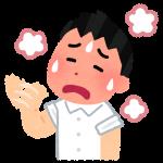 【衝撃】日本の夏が世界的に見ても過酷だとよく分かる画像がこちらwwwwwwww