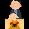 【驚愕】藤井聡太さんの今年の年収wwwwwwww