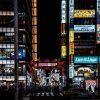 【悲報】歌舞伎町、乗っ取られる……