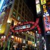 【衝撃】歌舞伎町のホストクラブを家宅捜索する警察官がヤバすぎてワロタwwwwwwww(画像あり)