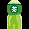 【驚愕】伊右衛門「ペットボトルのパッケージ変えたいなぁ…せや!」→ (画像あり)