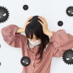 【悲痛】加藤綾子アナとNAOTO、とんでもない理由で破局・・・