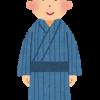 【悲報】江戸時代の江戸に住む男性の生涯未婚率wwwwwwww