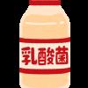 【悲報】乳酸菌飲料ピルクル、巧妙な罠を仕掛けていたwwwwwwww(画像あり)