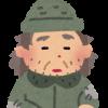 【速報】川崎市のホームレスに異変・・・これは・・・