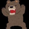 【衝撃】人間が熊には絶対勝てないと1秒でわかる画像がこちらwwwwwwww