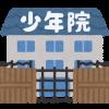 【福岡通り魔事件】15歳少年の逮捕その後がヤバ過ぎる・・・