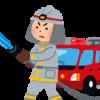 【福岡】15歳少年が起こした殺人事件、消防局職員が英雄すぎる・・・