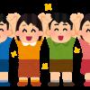【悲報】日本の子供の幸福度、ヤバかった……