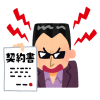 【電波ヤクザ】NHKさん、とんでもないことを言い出す!!!