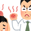 【狂気】中学教師、生徒に全治3か月の重傷を負わせる → ブチ切れた原因がとんでもない