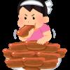 【炎上】女性大食い系ユーチューバー、編集ミスでヤバい場面が映りこんでしまう!!!(動画あり)