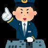 【悲報】乗客「いやああああっ!! 列車の運転士とその指導員が喋ってるうううううっ!!!」→ 結果……