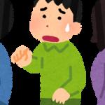 【衝撃】ほっしゃん、衝撃のカミングアウト!!!!!
