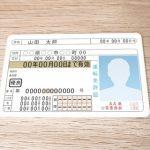 【朗報】警察庁さん、重大発表……!!!