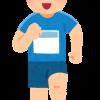 【悲報】日本の小学校のマラソン大会を欧米人が見た結果wwwwwwww(画像あり)