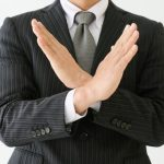【おまいう】沖縄タイムスさん「大学生も持続化給付金を不正受給してました!! とんでもない話ですね!」→ ネットの反応wwwwwwww