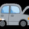 【悲報】トヨタの自動車クラウン、終了のお知らせ・・・・・
