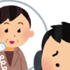 【衝撃】竹内結子さん死去、日本政府がついに動く!!!