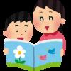 【異世界速報】朝日新聞さん「いま韓国絵本が熱い!!」→ ネットの反応wwwwwwww