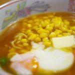 【絶品】インスタント袋麺で一番人気の商品がこちら!!!…..