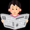 【感動】「嵐にしやがれ」最終回の番組欄の縦読みが泣けると話題に!!!(画像あり)