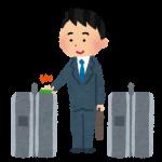 【朗報】JR東日本さん、交通系ICカードで新サービスを開始!!!