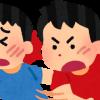 【狂気】アンジャ児嶋、ザキヤマにブチ切れて殴り掛かる → その原因がヤバ過ぎ・・・