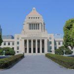 【決断】公明党の遠山衆院議員、終了のお知らせ!!!…..