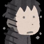 【闇深】小川彩佳アナの夫にFRIDAY砲の追撃!!!不倫の証拠が出てきた経緯がヤバ過ぎる件・・・