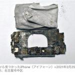 【訃報】iPhoneが原因で日本人夫婦2名死亡…その経緯がヤバ過ぎた・・・