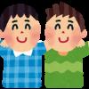 【マジかよ】ナイナイ矢部浩之さん、衝撃のカミングアウト!!!