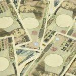 【訃報】大物投資家さん、日本にガチな警告!!!….