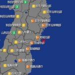 【速報】宮城県で地震・・・震度ヤバ過ぎやろ・・・・・