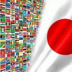 【速報】東京五輪予選、中止のお知らせ・・・・・・