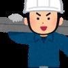 【衝撃画像】ドカタさん職人を怒らせてしまう → 驚きの理由wwwwwwww