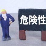 【危険】福島第1原発の汚染水、ガチでヤバいことが判明・・・・・