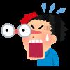 【訃報】田中れいなさん、金髪イケメン彼氏とデート中の写真が盗撮ツイートされる…オレ死亡_ト ̄ ○