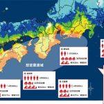 【超衝撃】南海トラフ地震被害予想1位の場所がこちら…まさかのココかよ…