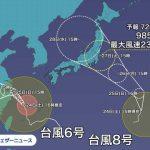【速報】台風8号の進路と勢力がヤバイことに…五輪期間中の東京に直撃へ…