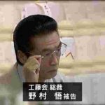 【速報】工藤会トップ・野村悟に死刑判決…看護師襲撃事件の動機がヤバ過ぎる…