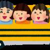 【速報】保育園バス5歳男児熱中症事件、とんでもない結末を迎えそう・・・